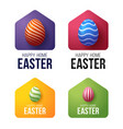 colorful happy home easter 2020 card with funny vector image vector image