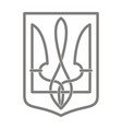 icon with coat of arms of ukraine vector image