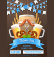 oktoberfest party poster invite template vector image vector image