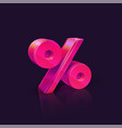 percent sign neon pink percent sign on dark vector image vector image
