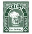 irish celtic design celtic-style clover mug vector image