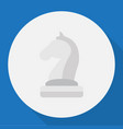 of active symbol on chess flat vector image