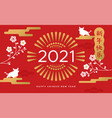 chinese new year ox 2021 red gold luxury card vector image vector image
