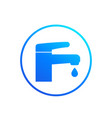 faucet icon on white vector image