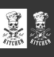get out of my kitchen vector image vector image