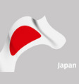 background with japan wavy flag vector image vector image