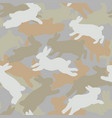 bunny camouflage seamless pattern vector image vector image