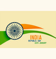 flat style creative indian republic day background vector image vector image