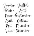 hand lettered months year in french vector image vector image