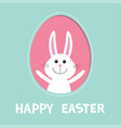 happy easter smiling bunny rabbit hare inside vector image vector image