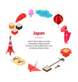 symbol of japan banner card circle isometric view