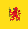 flag of smaland is a historical province of sweden vector image vector image