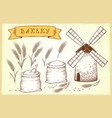bakery set vector image vector image
