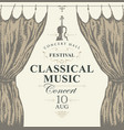 classical music poster with violin and curtains vector image