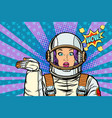 astronaut surprise woman presentation gesture vector image vector image