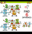 educational difference game vector image vector image