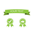 flat green ribbon with guarantee sign vector image