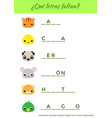 qu letras faltan - what letters are missing vector image vector image