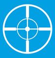 aim icon white vector image vector image