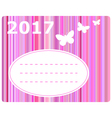 Greeting card 2017 vector image vector image
