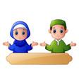muslim kid couple waving hand and celebrate ramada vector image vector image