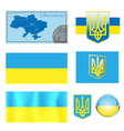 ukraine set vector image