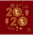 2020 chinese new year holiday celebration poster vector image vector image