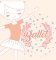 beautiful ballerina ballet stars emblem vector image vector image
