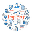 blue round implant concept vector image vector image