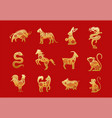 chinese zodiac animals twelve asian new year vector image