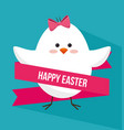 cute little chick icon vector image vector image