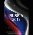 flag russia brochure design vector image
