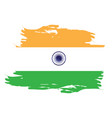 isolated indian flag vector image vector image