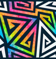 rainbow maze seamless pattern vector image