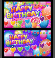 set cards with birthday party elements vector image vector image