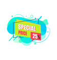 special price sale offer tag abstract vector image