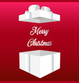 magic gift box with a big surprise vector image