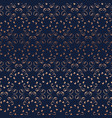 floral symmetrical seamless pattern texture shiny vector image vector image