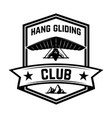 hang gliding club emblem template design element vector image vector image
