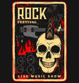 hard rock music festival concert guitar and skull vector image