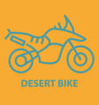bike logo template vector image vector image