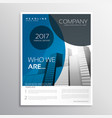 blue business brochure cover page template design vector image vector image