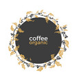 coffee branch circle 5 vector image vector image