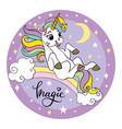 cute unicorn rolling down rainbow circle vector image vector image