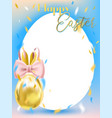 easter white egg with bunny bow and white frame vector image
