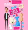 fashion designer with tailor and dressmaker tool vector image