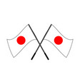 Flag of japan with red rays stylization of