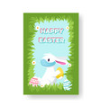 cartoon style greetings card with a white bunny vector image vector image
