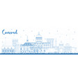 outline concord new hampshire city skyline vector image vector image