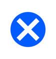 delete glyph icon vector image vector image